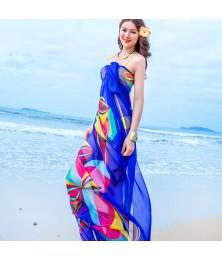 Pre-Order Colorful Beach...